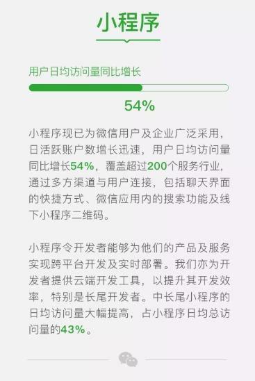 u=959587128,3671782620&fm=173&app=25&f=JPEG.jpg