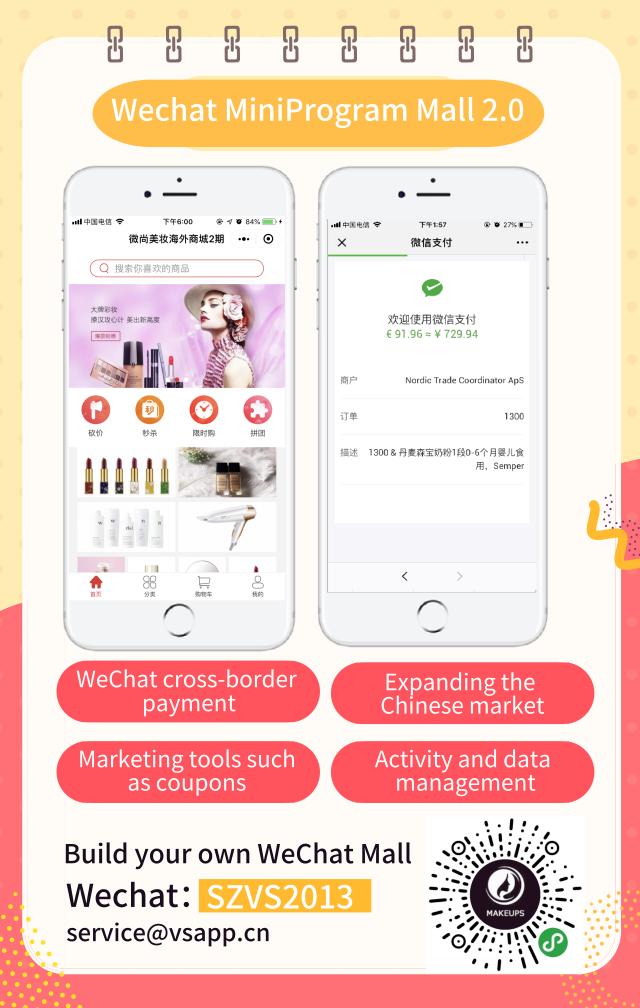 【EN】美妆类小程序2.0_手机海报_2019.08.01.png
