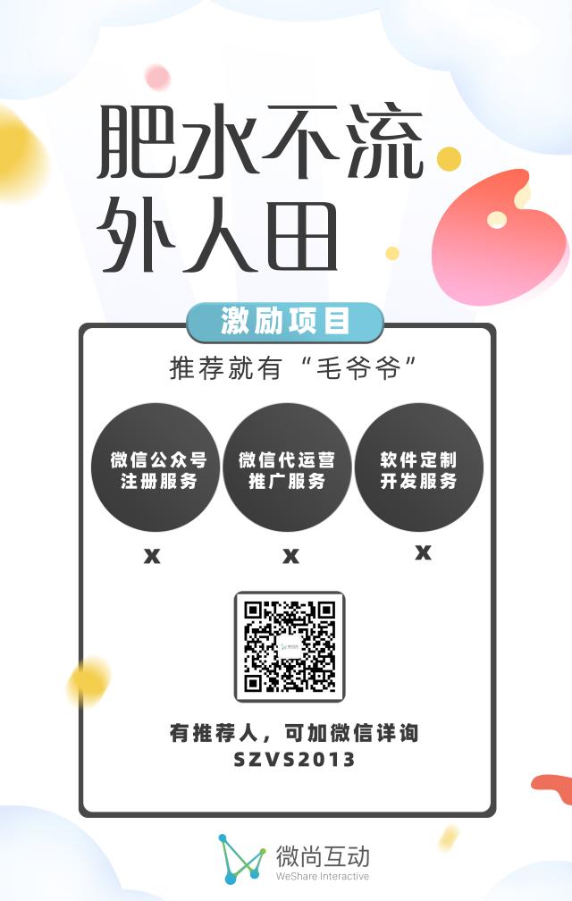 默认标题_手机海报_2019.09.06 (1).png