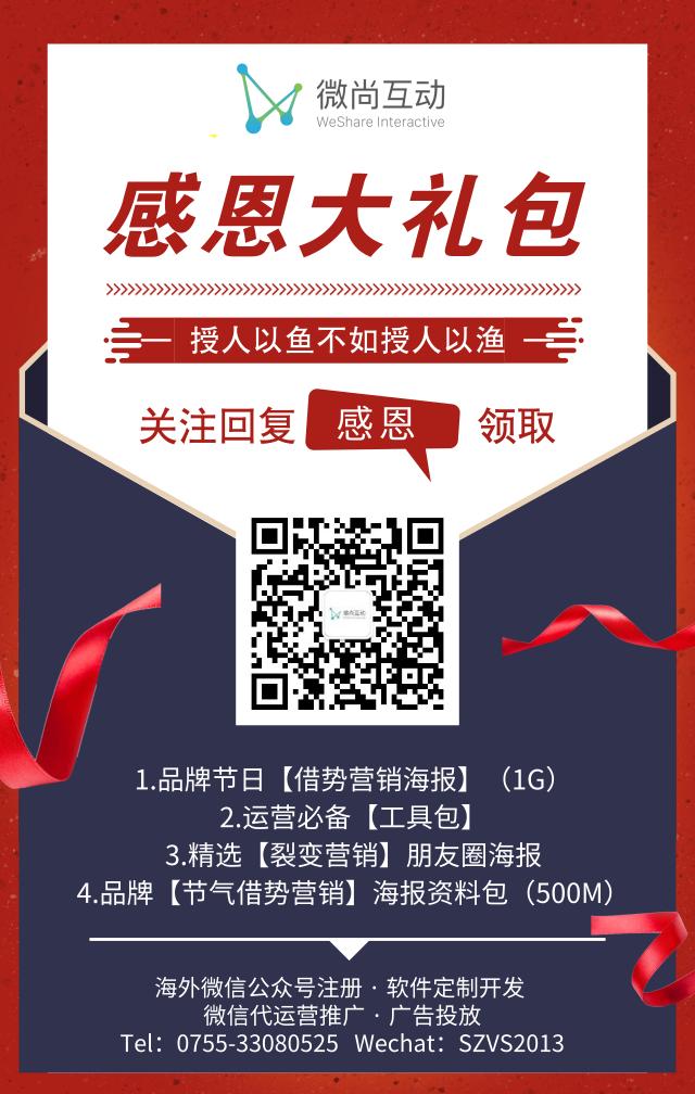 默认标题_手机海报_2019.09.12.png