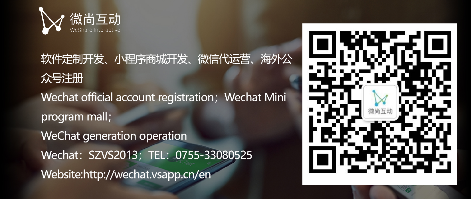 wechat mall wechat account.png