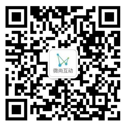 szvs2013客服微信二维码.jpg
